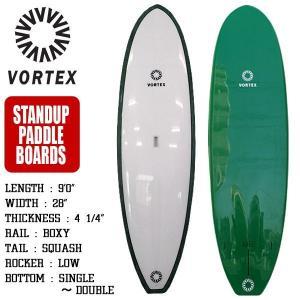 スタンドアップパドルボード SUP オールラウンド サップボード 9'0 グリーン ハードボード フィン付属 VORTEX|x-sports