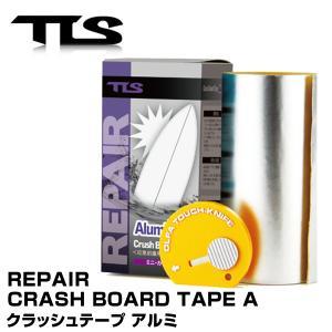 TOOLS クラッシュテープ Aアルミ サーフボード リペア 修理 補修 CRUSH BOARD TAPE TLS ツールス メンテナンス|x-sports