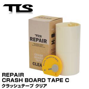 TOOLS クラッシュテープ Cクリア サーフボード リペア 修理 補修 CRUSH BOARD TAPE TLS ツールス メンテナンス|x-sports