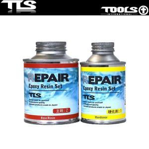 TOOLS エポキシレジン サーフボード リペア 修理 リペア剤 2缶セット EPOXY RESIN TLS ツールス メンテナンス|x-sports