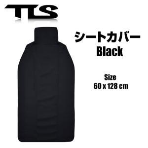 TOOLS シートカバー ブラック フロントシート用 防水 ウェット素材 CAR SEAT COVER TLS ツールス 車 ウェットスーツ|x-sports