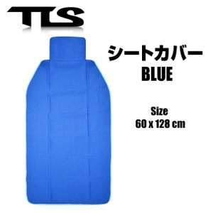 TOOLS シートカバー ブルー フロントシート用 防水 ウェット素材 CAR SEAT COVER TLS ツールス 車 ウェットスーツ|x-sports