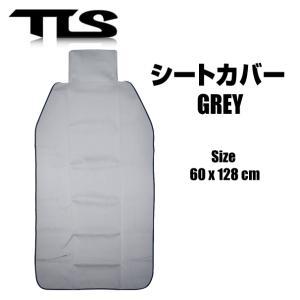 TOOLS シートカバー グレー フロントシート用 防水 ウェット素材 CAR SEAT COVER TLS ツールス 車 ウェットスーツ|x-sports