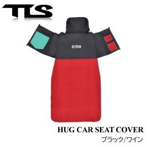 TOOLS 防水シートカバー HUG ブラック/ワイン フロントシート用 ポケット付 ウェット素材 ウェットスーツ 水着 TLS ツールス サーフィン 海水浴|x-sports
