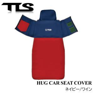 TOOLS 防水シートカバー HUG ネイビー/ワイン フロントシート用 ポケット付 ウェット素材 ウェットスーツ 水着 TLS ツールス サーフィン 海水浴|x-sports