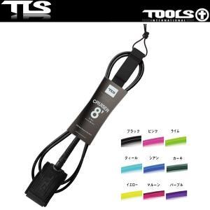 【TOOLS】LEASH CRUISER 8x7mm リーシュコード クルーザー TLS ツールス ファンボード セミロング 8フィート【希望小売価格の10%OFF】|x-sports
