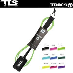 【TOOLS】LEASH PERFORMANCE 9x7mm リーシュコード パフォーマンス TLS ツールス ロングボード SUP 9フィート【希望小売価格の10%OFF】 x-sports