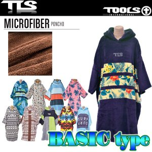 TOOLS マイクロファイバー ポンチョ お着替えポンチョフード&ポケット付き プルオーバー BASIC TLS ツールス サーフィン 海水浴|x-sports