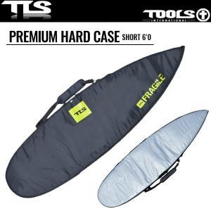 TOOLS サーフボードケース 6'0 ハードケース ベルクロロック ショートボード用 PREMIUM HARD CASE TLS ツールス サーフィン サーフボード|x-sports