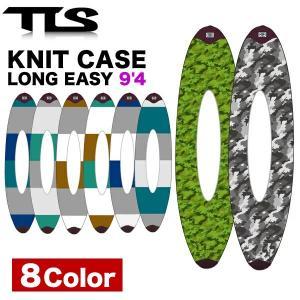 TOOLS PE パッド サーフボードケース 9'4 ニットケース ロングボード用 EASY ソフト KNIT CASE TLS ツールス サーフィン サーフボード|x-sports