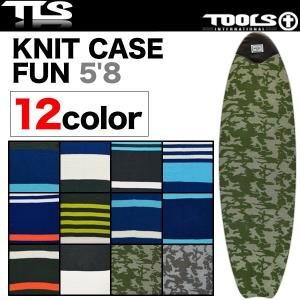 ニットケース ボードケース ツールス TOOLS ファンボード 5'8用 PEパッド付 ソフトケース サーフィン サーフボード TLS FUN KNIT CASE|x-sports
