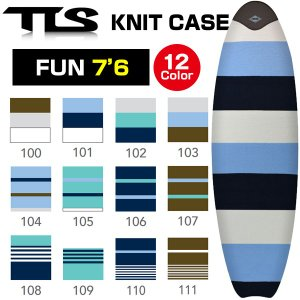 TOOLS ニットケース ソフトケース ファンボード 7'6用  ボードケース PEパッド付 サーフィン サーフボード ツールス FUN7'6 KNIT CASE|x-sports