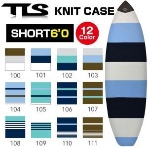 TOOLS ニットケース ソフトケース ショートボード 6'0用  ボードケース PEパッド付 サーフィン サーフボード ツールス SHORT6'0 KNIT CASE|x-sports