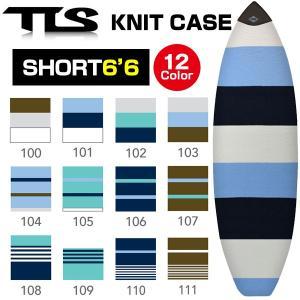 TOOLS ニットケース ソフトケース ショートボード 6'6用  ボードケース PEパッド付 サーフィン サーフボード ツールス SHORT6'6 KNIT CASE|x-sports