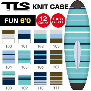 TOOLS ニットケース ソフトケース ファンボード6'0用 イージーデタッチャブル ボードケース PEパッド付 サーフボード ツールス FUN EASY6'0 KNIT CASE|x-sports