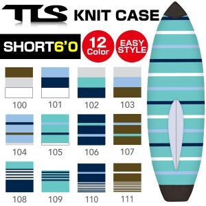 TOOLS ニットケース ソフトケース ショートボード6'0用 イージーデタッチャブル ボードケース PEパッド付 サーフボード ツールス SHORT EASY6'0 KNIT CASE|x-sports