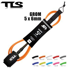 TOOLS ツールス リーシュ サーフィン サーフボード STD LEASH GROM 5x6mm リーシュコード グロム TLS ショートボード ミニボード 5フィート x-sports