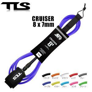 TOOLS ツールス リーシュ サーフィン サーフボード STD LEASH CRUISER 8x7mm リーシュコード クルーザー TLS ファンボード セミロング 8フィート|x-sports