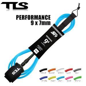 TOOLS ツールス リーシュ サーフィン サーフボード STD LEASH PERFORMANCE 9x7mm リーシュコード パフォーマンス TLS ロングボード SUP 9フィート x-sports