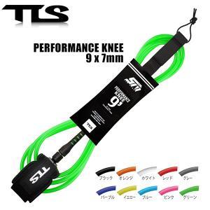 TOOLS ツールス リーシュ サーフィン サーフボード STD LEASH PERFORMANCE KNEE 9x7mm リーシュコード 膝用 パフォーマンス TLS ロングボード SUP 9フィート x-sports