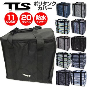TOOLS 20L ポリタンクカバー クーラーボックス 20リットル POLYTANK COVER ...
