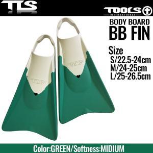 TOOLS ボディボード フィン BODYBOARD FIN ボディボード用フィン ミディアム グリーン BB ツールス TLS MIDIUM Green/Gray|x-sports