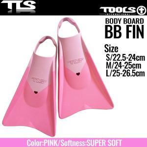 ボディボード フィン ボディボード用フィン ピンク BODYBOARD FIN TOOLS スーパーソフト ツールス TLS SUPER SOFT Pink/Purple|x-sports