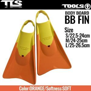 TOOLS ボディボード フィン BODYBOARD FIN ボディボード用フィン ソフト オレンジ BB ツールス TLS SOFT Orange/Yellow|x-sports