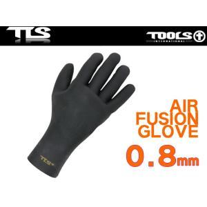 TOOLS サーフグローブ 0.8mm エアーフュージョン スキン グローブ AIR FUSION GLOVE TLS ツールス サーフィン 防寒|x-sports