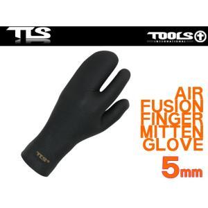 TOOLS フィンガーミトングローブ 5mm サーフグローブ エアーフュージョン AIR FUSION GLOVE TLS ツールス サーフィン 防寒|x-sports