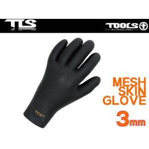 TOOLS メッシュスキングローブ 3mm サーフグローブ ウェット MESH SKIN GLOVE TLS ツールス サーフィン 防寒|x-sports