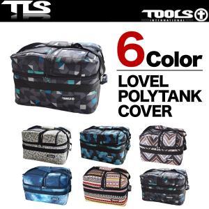 TOOLS 12Lx2個用 LOVEL 12L2個用 ラブル ポリタンク 12リットル カバー ケース 保温 保冷 サーフィン レジャー アウトドア ツールス TLS|x-sports