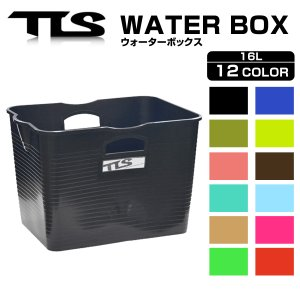 TOOLS ウォーターボックス16L 全7色 バケツ ソフト WATER BOX TLS ツールス サーフィン 海水浴 着替え
