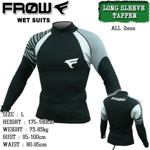 ウェットスーツ 2mm L メンズ ロングスリーブ タッパー ウエットスーツ ゼブラ サーフィン FROW|x-sports