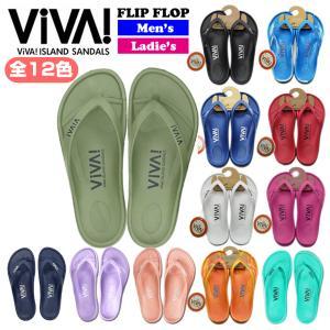 ビーチサンダル VIVA ISLAND ビバアイランド FLIP FLOP サンダル 快適 超軽量 素足 EVA樹脂 8カラー レディース メンズ 基本送料無料|x-sports