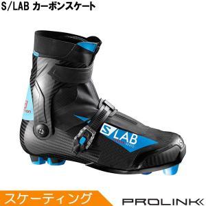 サロモン SALOMON クロスカントリースキー ブーツ プロリンク S/LAB カーボンスケート 399314 2019-2020モデル|xc-ski
