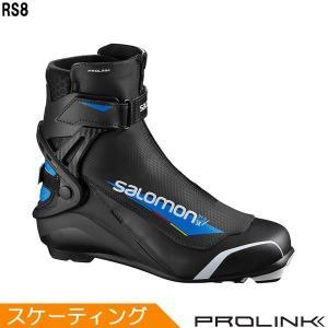 サロモン SALOMON クロスカントリースキー ブーツ プロリンク RS8 408416 2020-2021モデル|xc-ski