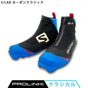 サロモン SALOMON クロスカントリースキー ブーツ プロリンク S/LAB カーボンクラシック 408420 2019-2020モデル|xc-ski