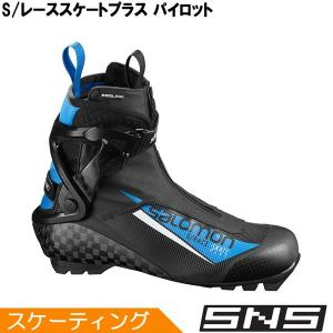 サロモン SALOMON クロスカントリースキー ブーツ SNS S/レーススケートプラス パイロット 408682 2019-2020モデル|xc-ski