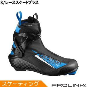 サロモン SALOMON クロスカントリースキー ブーツ プロリンク S/レーススケートプラス 408683 2019-2020モデル|xc-ski