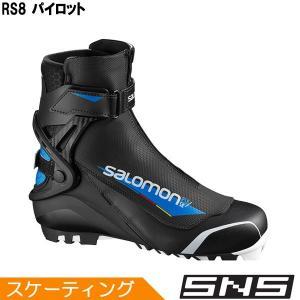 サロモン SALOMON クロスカントリースキー ブーツ SNS RS8 パイロット 408684 2020-2021モデル|xc-ski