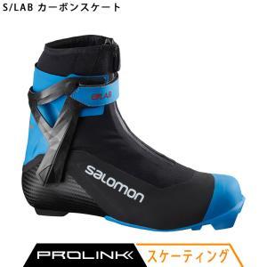 サロモン SALOMON クロスカントリースキー ブーツ プロリンク S/LAB カーボンスケート 411582 2020-2021モデル|xc-ski