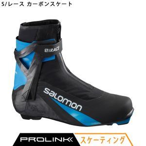サロモン SALOMON クロスカントリースキー ブーツ プロリンク S/レース カーボンスケート 411583 2020-2021モデル|xc-ski