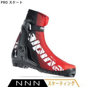 アルピナ ALPINA クロスカントリースキー ブーツ NNN PRO スケート 5228-1 2020-2021モデル|xc-ski