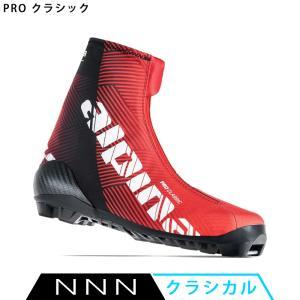 アルピナ ALPINA クロスカントリースキー ブーツ NNN PRO クラシック 5230-1 2020-2021モデル|xc-ski