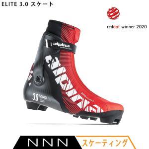 アルピナ ALPINA クロスカントリースキー ブーツ NNN ELITE 3.0 スケート 5300-1 2020-2021モデル|xc-ski
