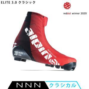 アルピナ ALPINA クロスカントリースキー ブーツ NNN ELITE 3.0 クラシック 5301-1 2020-2021モデル|xc-ski