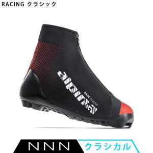 アルピナ ALPINA クロスカントリースキー ブーツ NNN RACING クラシック 5323-1 2020-2021モデル|xc-ski