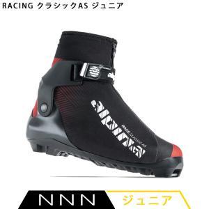 アルピナ ALPINA クロスカントリースキー ブーツ NNN RACING クラシックAS ジュニア 5977-1 2020-2021モデル|xc-ski