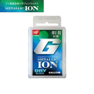 GALLIUM ガリウム WAX クロスカントリースキー メタリックイオンブロック ドライ(50g) GS5002